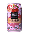 -196℃ こだわり果樹園〈桜&さくらんぼ〉