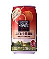 -196℃ こだわり果樹園〈ブラッドオレンジ〉