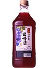 特撰果実酒房 山梨産巨峰酒(リキュール)